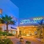 Ofertas y códigos para Playacartaya Spa